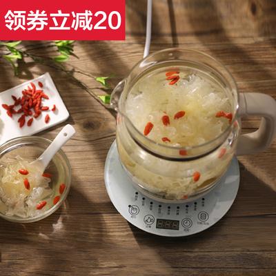 小熊养生壶全自动加厚玻璃多功能电热烧水壶花茶壶黑茶煮茶器煲评价好不好