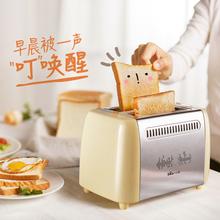 Bear小熊DSLA02W1烤面包机全自动家用早餐2片吐司机土司多士炉