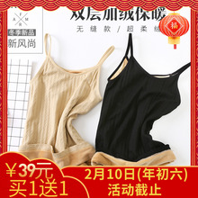 Camisole ladies in the winter tight tight knit bottoming shirt black shirt warm outside wearing women thickening plus velvet