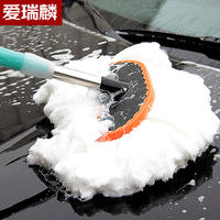 Car wash mop car special thick cotton line car wash brush telescopic long handle brush car brush tool cleaning car mop