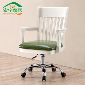 欧式升降旋转椅实木仿真皮美式现代简约电脑椅家用书房学生椅白色