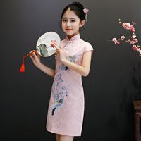 Children's cheongsam summer girls Liuyi guzheng costumes girls flowers embroidery Chinese style thin Tang suit princess dress