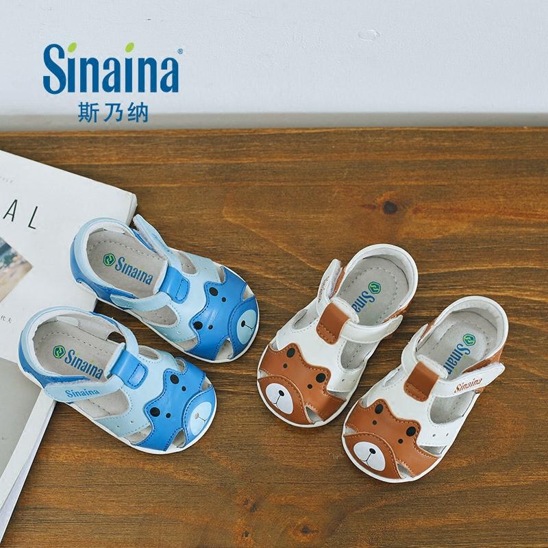 宝宝羊皮单鞋