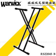 61键通用 双X型电子琴支架键盘合成器88 琦材Warwick握威 RS22045