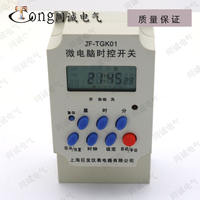 Giant licensing JF-TGK01 high power timer, time control switch, time switch 20A JF-316D