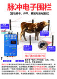 Solar electronic fence system full high-voltage pulse electronic fence host solar anti-wild boar electric fence