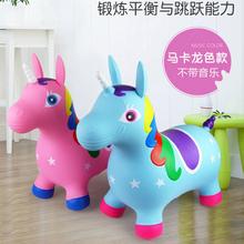 可坐木马摇马充气塑胶跳跳马儿塑料小马橡胶大人马骑骑马儿童玩具图片