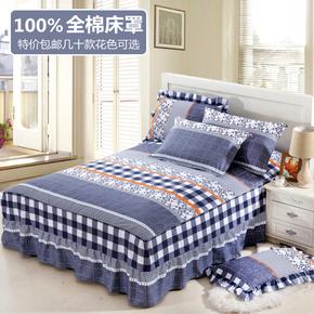 全棉单件纯棉斜纹印花床罩式床单床套1.5米1.8米特价包邮床裙