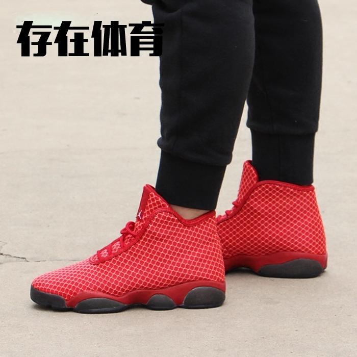 存在 Nike Air Jordan AJ13 未来编制 女子篮球鞋 823583 819848