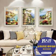 欧式油画客厅挂画地中海风景装饰画纯手绘高档卧室三联有框画壁画