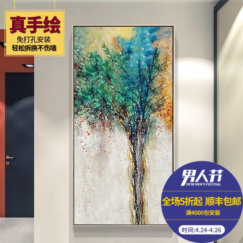 新中式大幅挂画