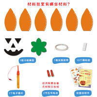 Halloween diy pumpkin lamp handmade material package Children's portable paper lantern decoration kindergarten self-made props