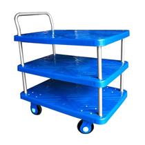平车手推装修搬运货物推车仓库平板车小拖车折叠拉货车可拉带轮子