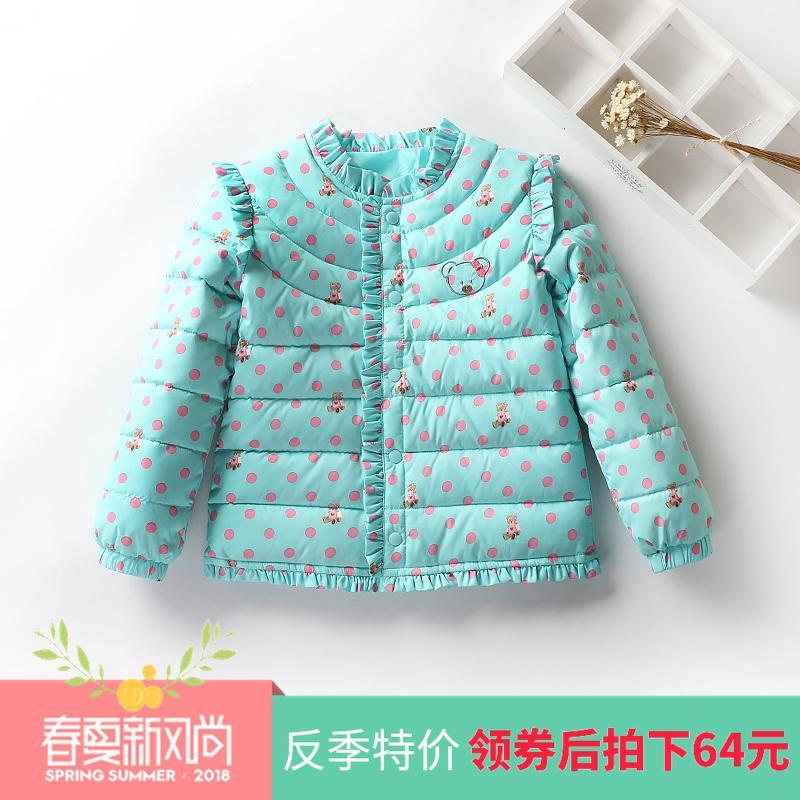 女童棉服内胆羽绒棉
