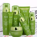 植物坚果护肤品套装补水保湿提亮肤色爽肤水乳液控油收缩化妆品女