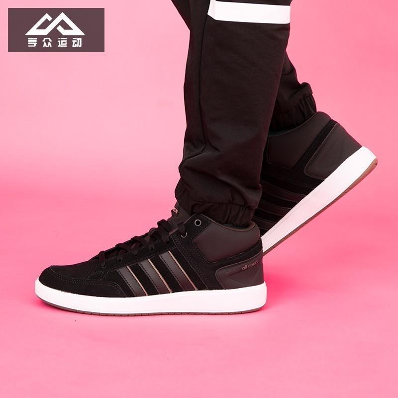 阿迪达斯男鞋板鞋 夏季新款透气高帮运动鞋休闲篮球鞋B43858