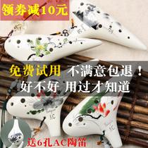 孔陶笛女生牢固6图案乐器手感使用手绘卫生工具初学陶埙圆润
