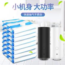 电动抽气泵抽真空机小型家用压缩被子衣服食品收纳袋电泵吸气泵