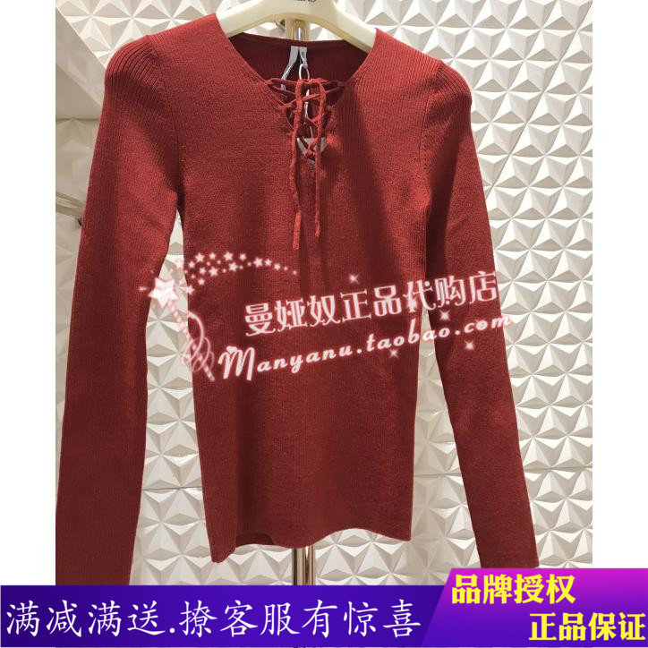 曼婭奴女裝2017秋裝新款棗紅領口系帶針織衫毛衫MH33KW282-498