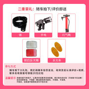 Yunxiao dead fly bicycle accessories bag / lock + flashlight + pump + reflector with the car to buy, not only sell