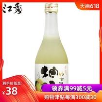 纸盒包装200ml酒桃花醉果酒古镇景区花果味酒女士糯米酒甜酒热卖