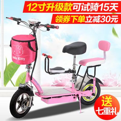 可折叠电动车自行车