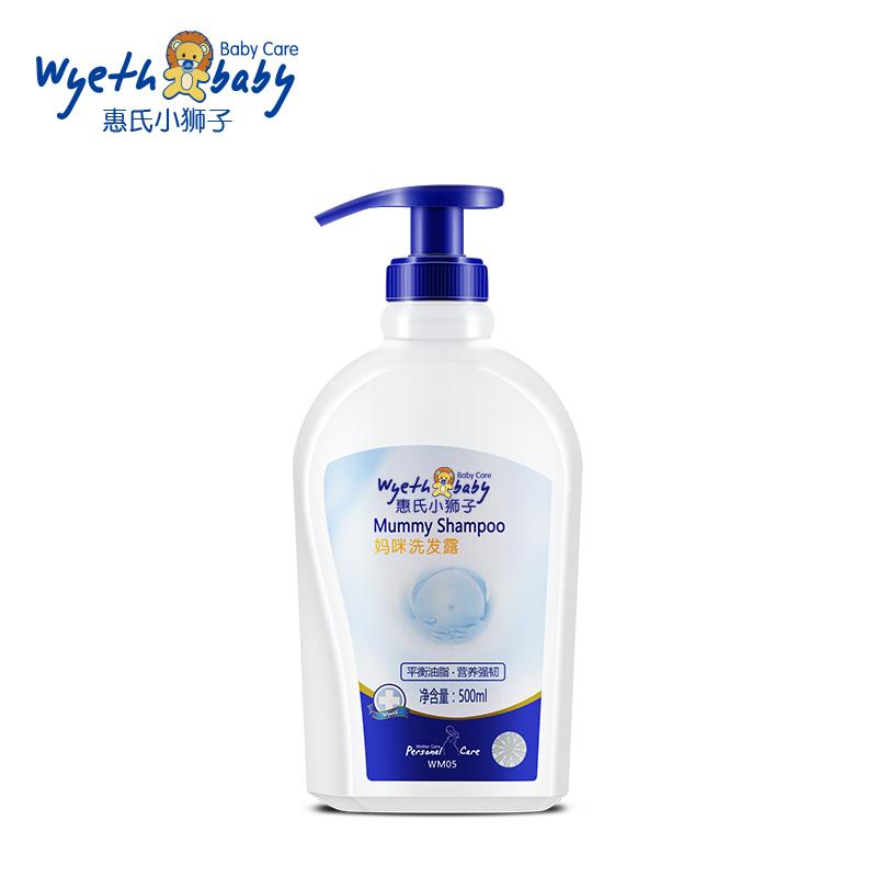 惠氏孕妇洗发水洗发露 孕期产期护肤品专用 妈咪洗浴用品500ml