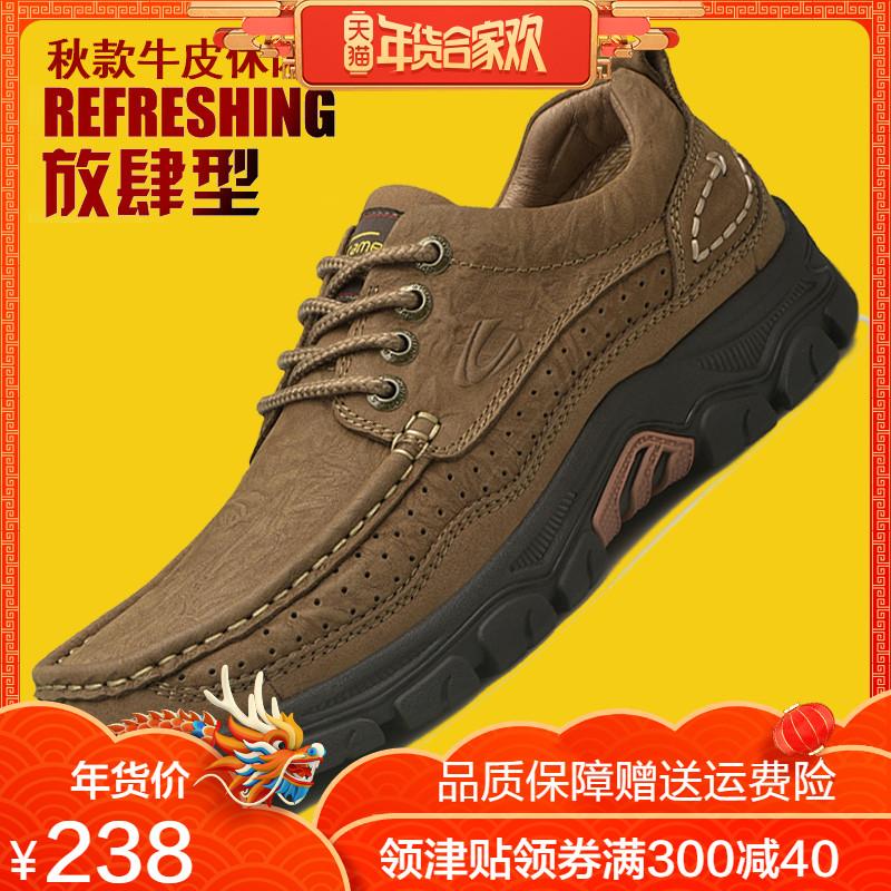 德国骆驼动感男鞋秋季真皮皮鞋日常休闲鞋鞋子男系带潮流男士皮鞋