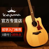卡马kepma41寸吉他