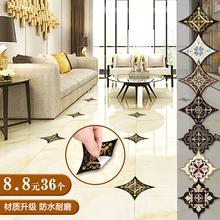 瓷砖贴纸对角贴地板地砖贴防水耐磨地贴客厅空中美缝装 潢墙贴自粘