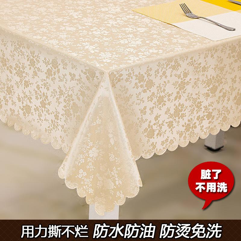 酒店长方形餐桌布