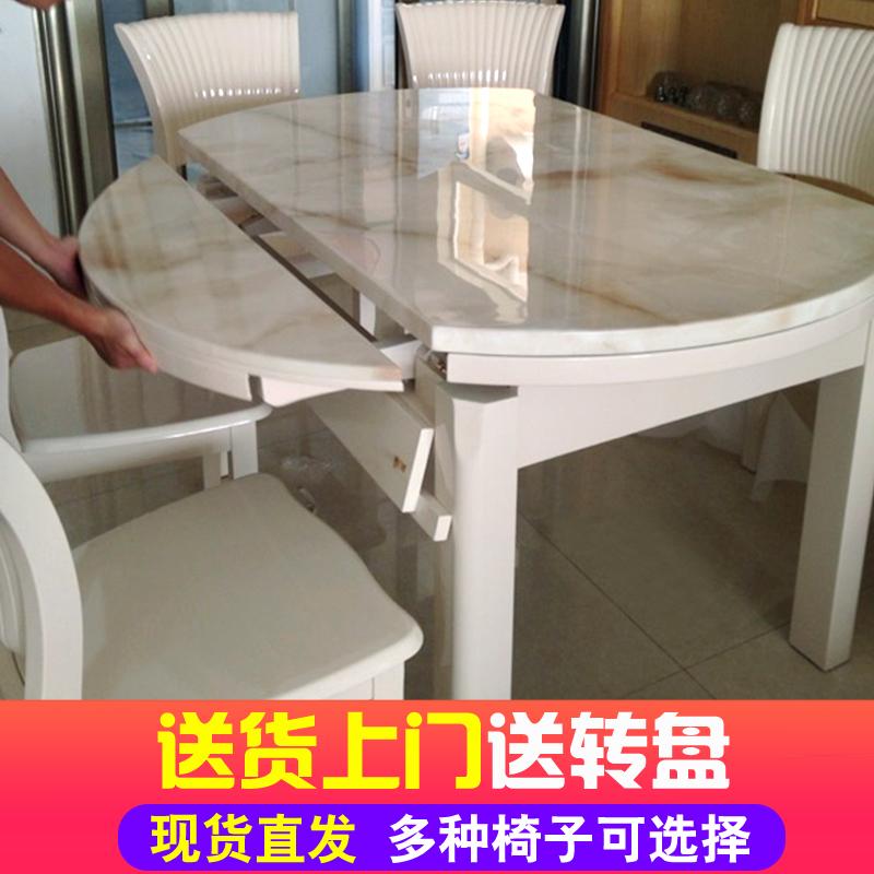 白色伸缩餐桌小户型