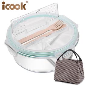 icook耐热玻璃饭盒圆形微波炉分隔保鲜盒密封便当盒学生带盖韩国
