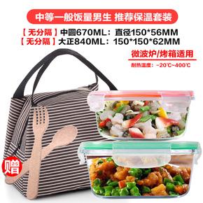 饭盒便当盒韩式学生成人加热微波炉保鲜盒玻璃碗带盖保温玻璃饭盒