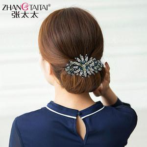 张太太成人发饰弹簧夹卡子大顶夹一字夹头饰优雅水钻头花发卡发夹