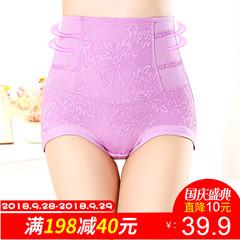 慕艺女式内裤