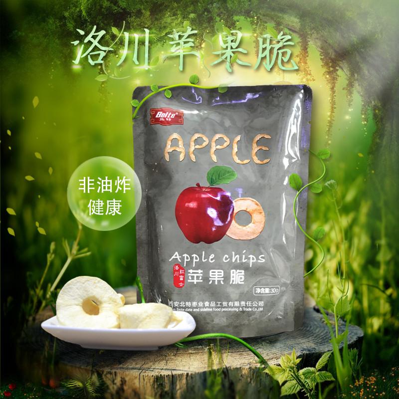 北特冻干洛川红富士苹果脆片30g苹果脆苹果片苹果干零食满2袋包邮