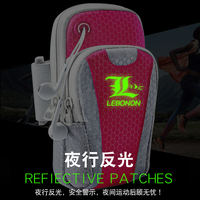 Sports running mobile phone arm sets mobile phone bag men and women arm mobile phone sets universal running mobile phone bag wrist bag