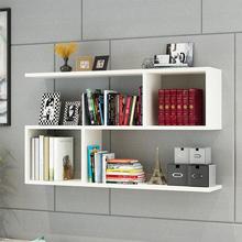 墙上置物架壁挂吊柜书架墙面装饰架墙体隔板卧室格子收纳简约现代