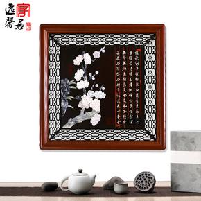 玉雕装饰画客厅卧室玄关木雕挂件中式实木挂画方形雕刻玉石壁饰