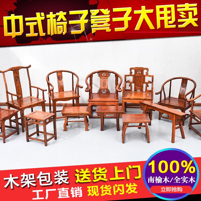 客厅休闲圈椅