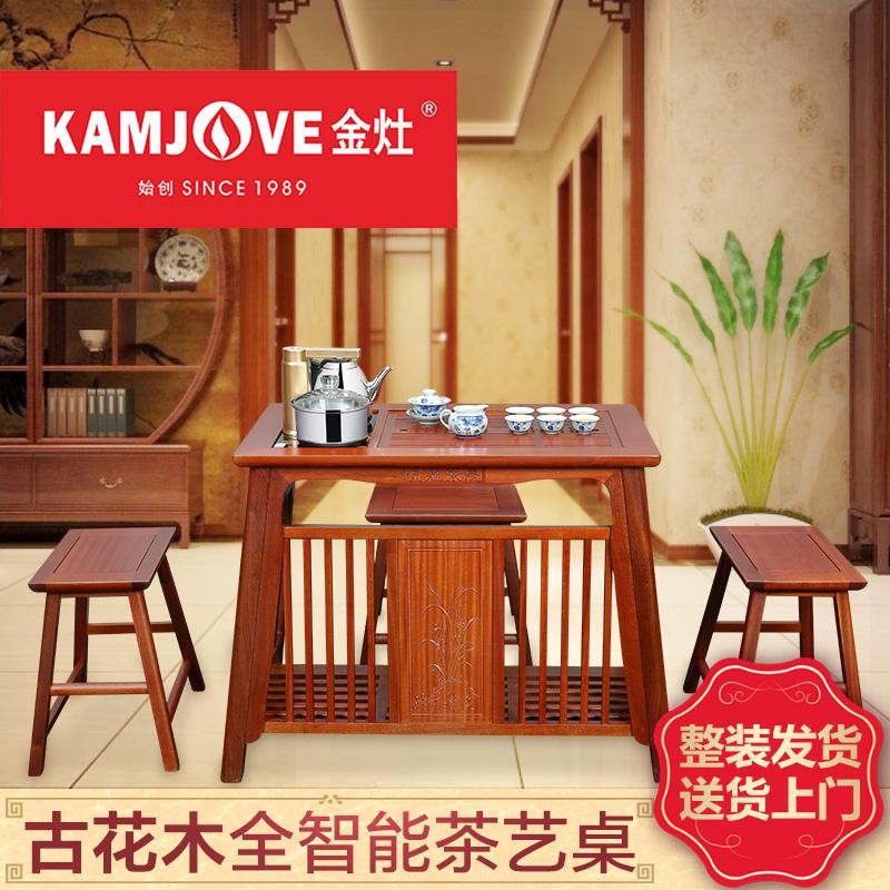 金灶 KW-6800茶桌椅组合茶几套装茶桌茶台整套茶具全自动一体家用