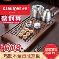 金灶 R-350A鸡翅木实木茶盘套装家用茶台茶海整套茶具简约现代