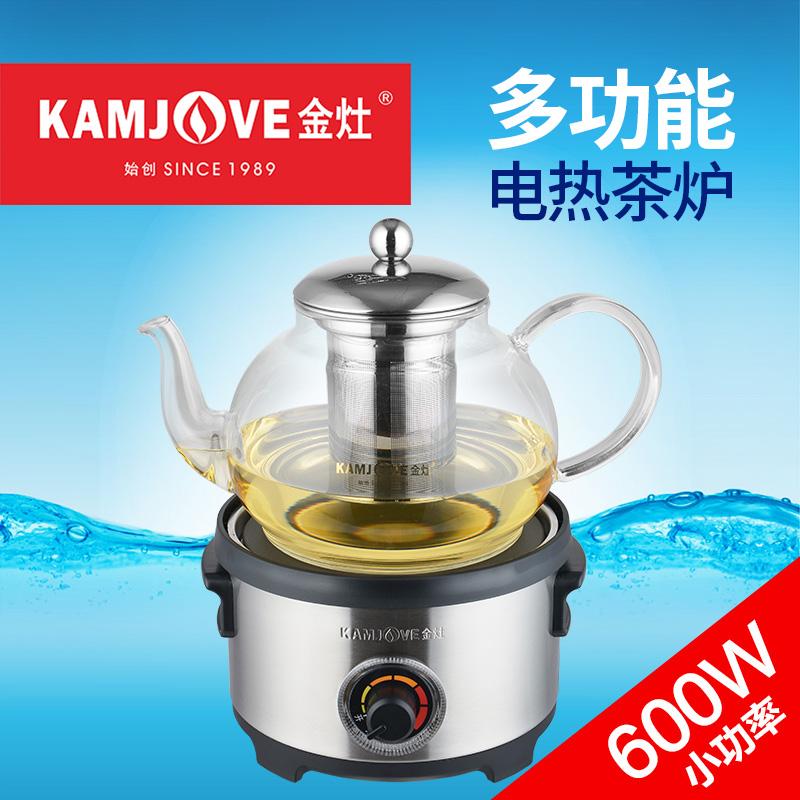 金灶HW-609小电炉煮茶电炉子家用可调温小青柑煮茶器小型电茶炉