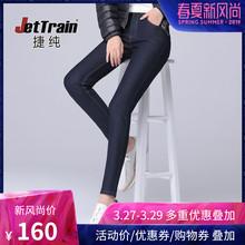 捷纯女裤春季纯色黑色牛仔裤女铅笔裤高腰弹力修身显瘦小脚裤长裤图片