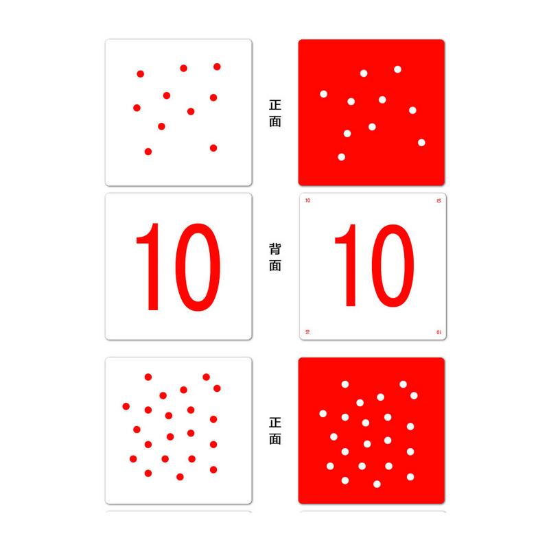 杜曼闪卡早教套装 黑白轮廓卡+数字圆点卡 视觉激发卡红色点卡