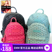 EMM EM3 WANTON MADRID MADRID WOMAN AND WOMAN COLLECTIONS SHOWING INS SUPER-FIRED DOUBLE-SHOULD PACKAGE TRAVEL BACKPACKAGE
