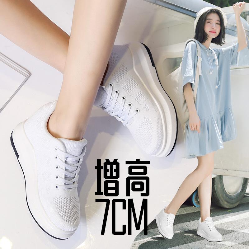 小白鞋女内增高女鞋2019春季新款白鞋板鞋百搭厚底春款运动休闲鞋