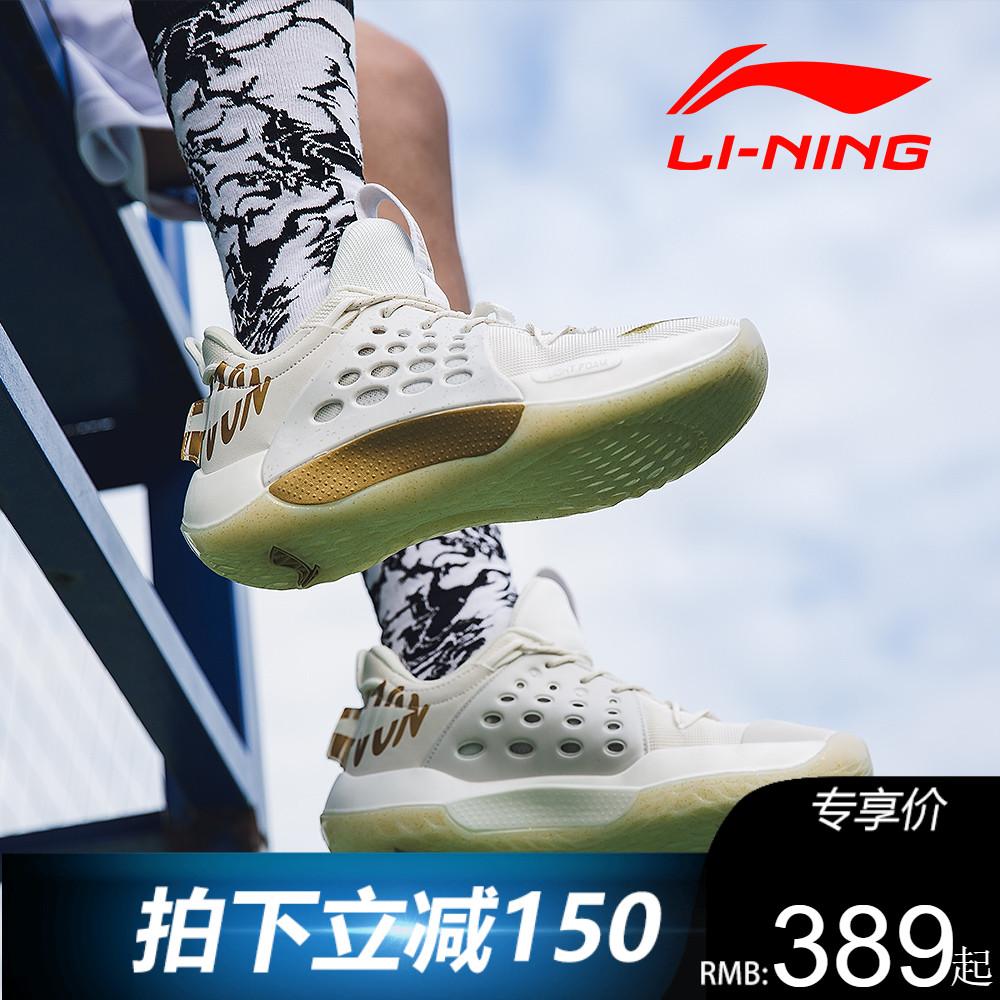 李宁音速7篮球鞋低帮LOW冠军版黑金白金CBA总决赛运动鞋男ABAP033