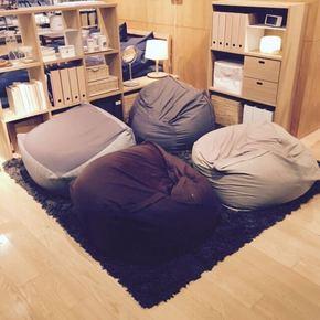 小号礼物坐垫落地懒人沙发成人单人看书塌塌米可爱圆形可拆洗豆袋